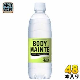 大塚製薬 ボディメンテドリンク 500ml ペットボトル 48本 (24本入×2 まとめ買い)