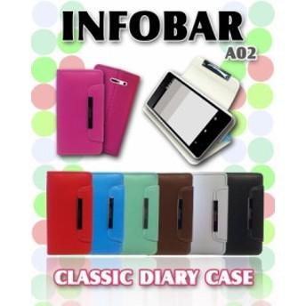 INFOBAR A02 ケース / カバー パステル手帳ケース classic インフォバー/スマホケース/au/スマートフォン/スマホカバー/スマホ/エーユー