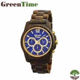 1eca9f3863 【送料無料】GreenTime グリーンタイム 腕時計 クォーツ クロノグラフ ギフト 木製 天然石 ハンドメイド イタリア