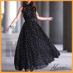パーティードレス ロング ノースリーブ スカート ワンピドレス かわいい  お呼ばれ 20代 30代 40代 【お取り寄せ】