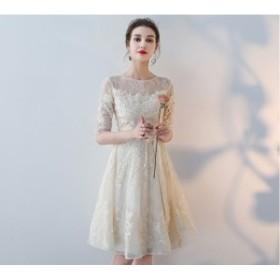 ドレス パーティードレス ワンピース 膝丈 袖あり 花柄レース 結婚式 二次会 お呼ばれ 20代 30代 40代 フォーマル 1322