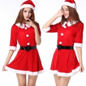 2点セット サンタコスプレ サンタコス 仮装 コスプレ パーティー サンタクロース ワンピース 帽子 セット レ