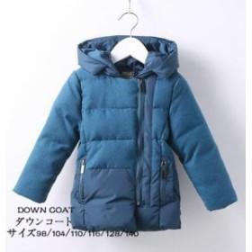 ダウンコート 子供 女の子&男の子 中綿コート キッズコート 裏起毛 フード付き 冬 ファッション 防寒