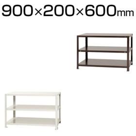 本体 スチールラック スリムラック 40kg 3段/幅900×奥行200×高さ600mm/KT-NSTR-163