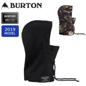 2019 BURTON バートン MNS BONDED HOOD 189201 【フェイスマスク/スノーボード/日本正規品】【メール便・代引き不可】