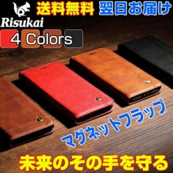 iPhoneXS ケース iPhoneXR iPhoneXSMax ケースiPhoneX GalaxyS9/S9+ iPhone8 iphone7 iPhone8/7Plus iPhone6/6Plus iphone5s/SE 手帳型