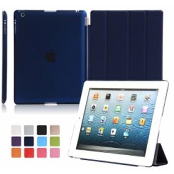 上質iPad2/3/4用手帳型レザーケース 保護カバー スタンドカバー 自動スリープ 横開き 4つ折り軽量 薄型 10色可選【I449】