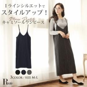 Rvate ワンピース キャミワンピ ロング マキシ丈 サスペンダースカート
