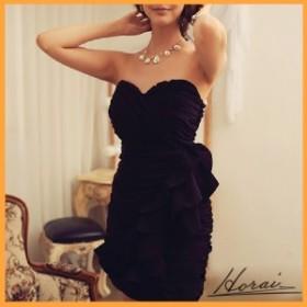ウェディングドレス ロング ミモレ丈 長袖 レース パーティードレス 刺繍  ドレス 結婚式 二次会 20代 30代 40代 【お取り寄せ】