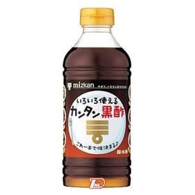 カンタン黒酢 ミツカン 500ml