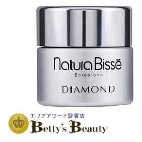 ナチュラビセ ダイアモンドAGジェルクリーム  【数量限定激安】 50ml (デイクリーム)  Natura Bisse