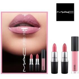 話題沸騰!全国10店舗限定販売 MAC/マック Lip Trio PINK リップトリオ ピンク