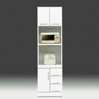 レンジ台 収納 幅50cm スリム 完成品 キッチンボード 食器棚 鏡面 白 日本製