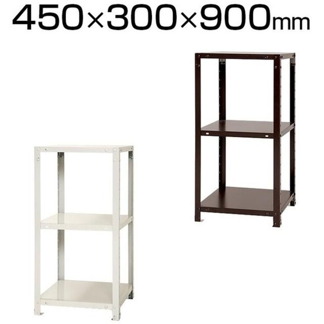 本体 スチールラック スリムラック 40kg 3段/幅450×奥行300×高さ900mm/KT-NSTR-324