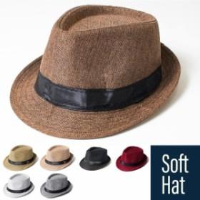 中折れハット メンズ レディース 中折れ帽 uv 帽子 ハット 春 夏 ソフトハット 黒 ベージュ ブラウン 赤 紫外線 日よけ 日焼け