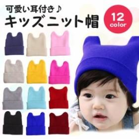 【3個以上購入でネコポス便送料無料】くまちゃんキャップ★子供帽子 ベビー帽子 キッズ帽子 ベビー ニット帽 ベビー 帽子