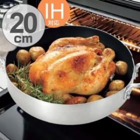 両手鍋 テーブルトップ オーブンにも使える卓上鍋 20cm 内面ダイヤモンドコート IH対応 ( ガス火鍋 卓上鍋 両手なべ オーブン対応 20セ