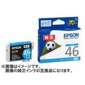 [互換インク]Epson インクカートリッジ ICC46 互換インク シアン[定形外郵便、送料無料、代引不可]