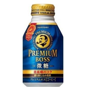 サントリー プレミアムボス微糖 260g缶 24本入り×1ケースKK