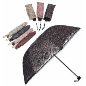 日傘 折りたたみ 日傘 遮光 UV 傘 レディースUVカット折り傘 軽量折り畳み傘 99%UVカット 遮光効果 カサ 夏