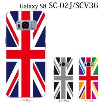 スマホケース Galaxy S8 scv36 ギャラクシー カバー 携帯カバー 携帯ケース ハード/ケース/au/クリア ユニオンジャック 模様 柄