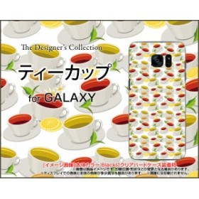 GALAXY S7 edge [SC-02H SCV33] TPU ソフト ケース docomo au イラスト 人気 定番 売れ筋 通販 デザインケース gas7e-tpu-cyi-001-067