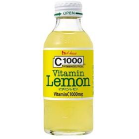 ハウスウェルネスフーズ C1000ビタミンレモン 140ml 瓶 1ケース(30本) (お取寄せ品)