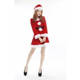 サンタ コスプレ 衣装 サンタクロース 衣装 サンタコスチューム サンタ コス サンタ 3点セット