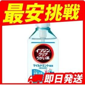 イソジン クリアうがい薬M マイルドミント風味 200mL