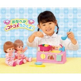 知育玩具 メルちゃん なかよしパーツ【おりょうりしましょ くまさんキッチン】パイロットインキ