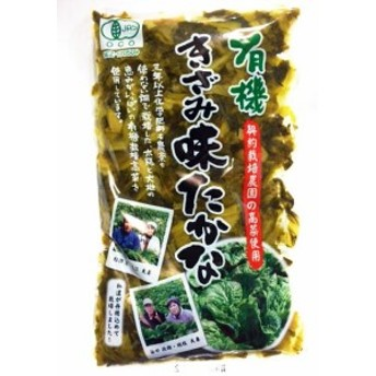 関門食品 有機 きざみたかな漬 ( 180g )