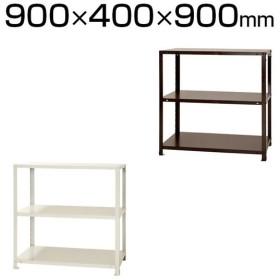本体 スチールラック スリムラック 40kg 3段/幅900×奥行400×高さ900mm/KT-NSTR-366