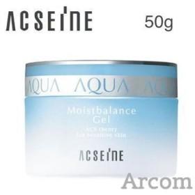 アクセーヌ モイストバランス ジェル 50g(ジェル状保湿液)