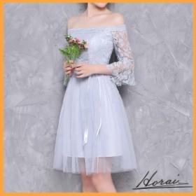 ウエディングドレス ブライズメイド服 オフショル 七分袖 ひざ丈 ワンピース  ドレス 結婚式 二次会 【お取り寄せ】