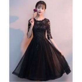 ドレス パーティードレス ワンピース 袖あり ミモレ丈 レース フレア 結婚式 二次会 お呼ばれ 20代 30代 40代 フォーマル 1315