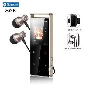デジタルオーディオプレーヤー HuaZhao MP3プレーヤー Bluetooth対応 デジタルオーディオプレーヤー 光るタッチボタン HiFi高音質 歩数計 合金製 音楽プレイ