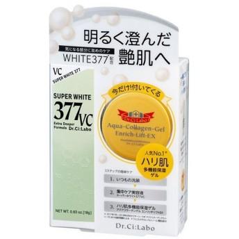 数量限定Dr.Ci:Labo(ドクターシーラボ) スーパーホワイト377VC 18g+アクアコラーゲンゲルエンリッチリフトEX 10g