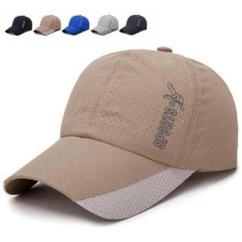 キャップ 帽子 メッシュ メンズ レディース 野球帽 ゴルフ 夏 UV ハット UVカット 紫外線対策 日よけ帽子
