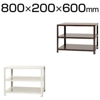 本体 スチールラック スリムラック 40kg 3段/幅800×奥行200×高さ600mm/KT-NSTR-153