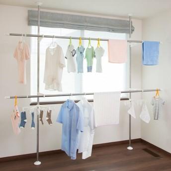 ベルソス つっぱり物干し VS-R010N 洗濯 折りたたみ式 高さ調節 取付簡単