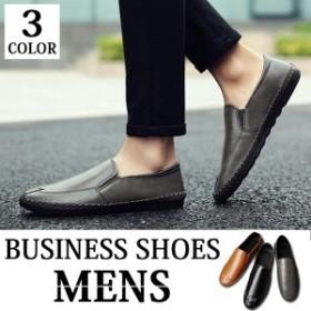 ローファー スリッポン ビジネスシューズ 革靴 紳士靴 メンズ PUレザー カジュアルシューズ ビジネス シュ