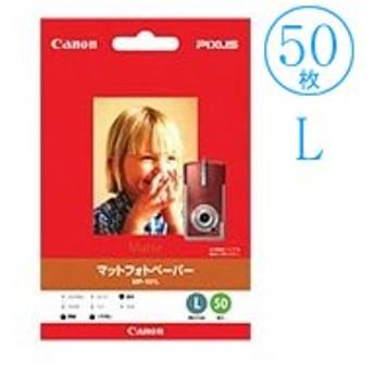 MP-101L 写真用紙マットフォトペーパー L判 50枚 キャノン純正用紙 受注発注品 ネコポス非対応