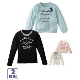 Tシャツ カットソー キッズ デザイン 2枚組 女の子 子供服 ジュニア服 トップス 身長130cm ニッセン