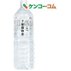 イザメシ 7年保存水 ( 2L )/ IZAMESHI(イザメシ)