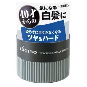 ルシード 白髪用ワックス グロス&ハード 80g[配送区分:A]