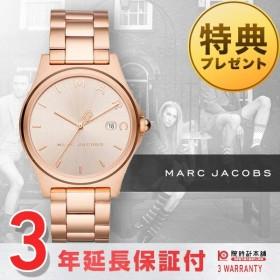 最大ポイント22倍 マークジェイコブス MARCJACOBS ヘンリー  レディース 腕時計 MJ3585