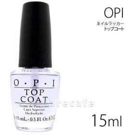 OPI トップコート NTT30-JP 15ml [マニキュア][o p i トップコート ネイル][O・P・I](TN047-2)