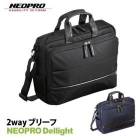 エンドー鞄 (ビジネスバッグ)(2-780) NEOPRO Dellight(ネオプロ デルライト) ショルダーバッグ (メール便・ラッピング不可)