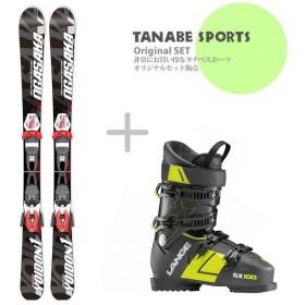 【スキー セット】OGASAKA〔オガサカ ショートスキー板〕<2019>YOIDON 1〔ヨーイドン〕 YD-1 + SLR 10 +LANGE〔ラング スキーブーツ〕<2018>SX 100