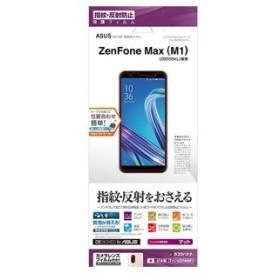 ラスタバナナ ZenFone Max(M1)(ZB555KL)用 液晶保護フィルム 平面保護 反射防止 T1174ZENMM1 返品種別A